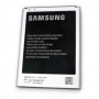Батарея Samsung (EB595675LU) N7100 Galaxy Note 2, 80 ₪, Хайфа